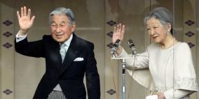 اليابان على موعد مع تغيير لم يحدث منذ قرنين