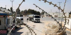 القطاع الخاص بغزة يقرر وقف تنسيق إدخال جميع البضائع