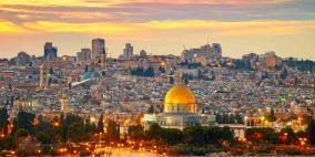 اختيار القدس عاصمة للسياحة العربية لعام 2018