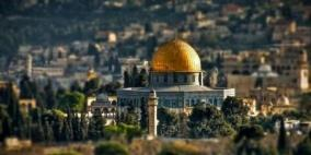 يوم إعلامي عربي موحد حول القدس