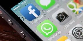 قانون جديد ببريطانيا يسمح بمحاسبة وسائل التواصل الاجتماعي