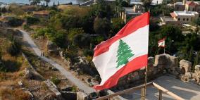 """لبنان: المعماريين العرب تطلق """"كراسة مسابقة القدس عاصمة فلسطين"""""""