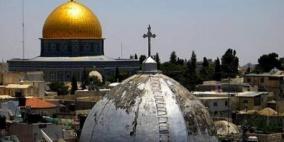 """القدس """"مدينة السلام """" في سطور"""