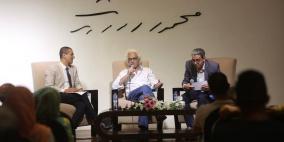 امسية بعنوان مبدع في حضرة درويش للشاعر زكريا محمد