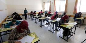 التربية تعلن موعد امتحان التوظيف واستكمال ترتيبات امتحانات الثانوية العامة