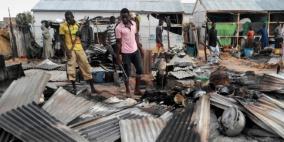 نيجيريا: تفجير انتحاري يودي بحياة 28 شخصاً
