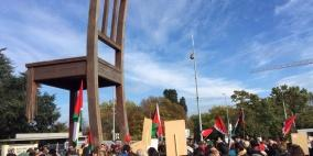 مؤتمر الشتات الفلسطيني ...نهاية الشهر الجاري