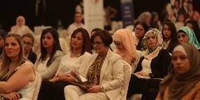 يوم التوظيف السنوي  لجمعية الشابات المسيحيات  في رام الله