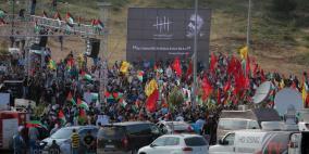 الآلاف يشاركون في مسيرة الحرية والكرامة