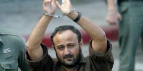 مروان البرغوثي يصعّد ويمتنع عن شرب الماء!