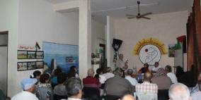المنتدى التنويري ينظم جلسة حول الفلسطينين في الشتات