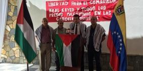 مؤتمر صحفي تضامنا مع الأسرى الفلسطينيين المضربين عن الطعام