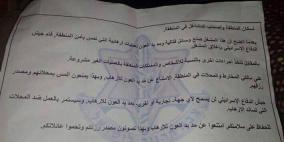 قوات الاحتلال تقتحم عزون وتصادر معدات حدادة
