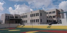 التربية تتسلم مدرسة كفيرت الثانوية للبنين في جنين