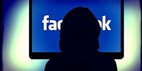 القبض على شخص قام بتهديد فتاة عبر الفيسبوك