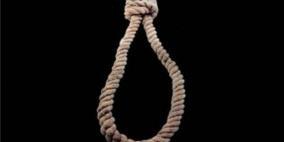 العثور على جثة شاب مشنوقا شمال طولكرم