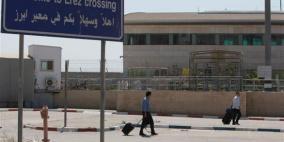 المنسق الخاص للشؤون الانسانية في الشرق الاوسط والسفير الروسي يصلان غزة