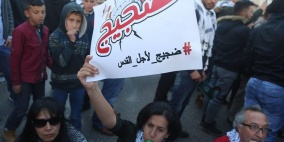 """فعالية """"ضجيج""""  احتجاجا على القرارات الامريكية الاخيرة بحق القدس"""