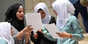الإعلان عن نتائج امتحان الثانوية العامة الأحد المقبل