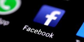 """""""فيسبوك"""" تخسر ملايين المستخدمين"""