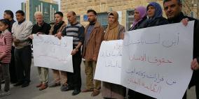 وقفة احتجاجية ضد قرار الأونروا فصل 164معلما
