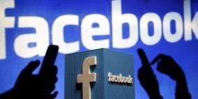 اعتراف فيس بوك: نفذنا طلبا اسرائيليا باغلاق حسابات فلسطينية