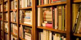 """كتابٌ يصبح الأفضل مبيعاً بصورةٍ غير متوقعة خلال يومين والسبب: """"الغضب والنار"""""""