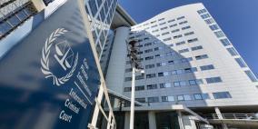"""""""الجنائية الدولية"""" تقضي بولايتها القضائية على الأراضي الفلسطينية"""