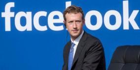 مؤسس فيسبوك خسر 3.3 مليار دولار في يوم واحد.