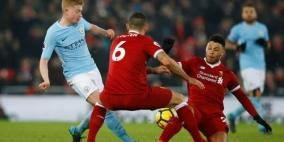 فيديو.. ليفربول يلحق الخسارة الأولى بمانشستر سيتي