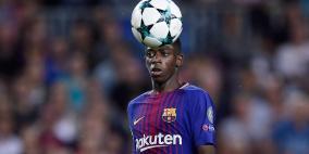 ديمبلي يغيب مجددا عن برشلونة