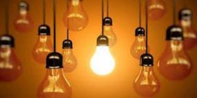 شركة فرنسية تنتج مصباح يتصل بالإنترنت لاسلكيا