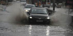 الطقس: أمطار متوقعة مصحوبة بعواصف رعدية