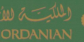 الملكية الأردنية بين أفضل 20 شركة عالمية في مجال السلامة
