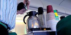 إحذروا تناول أي مشروب ساخن على متن الطائرة
