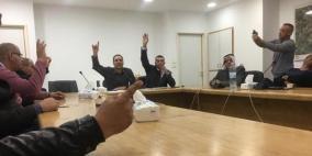 انتخاب رئيس جديد للجنة التنظيم والبناء في وادي عارة