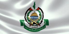 """حماس: تصريحات الحكومة """"مضللة"""" وتهدف للعودة إلى مربع الصفر"""