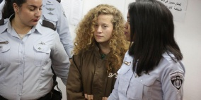 الاحتلال يمدد اعتقال عهد التميمي