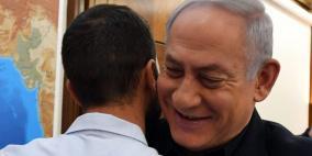 """""""اسرائيل"""" تعتذر رسميا للأردن و""""أهالي الشهداء يقبلون الأسف والتعويض"""""""
