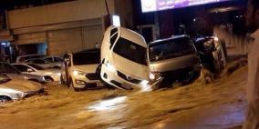 4 إصابات في حادثي سير برام الله