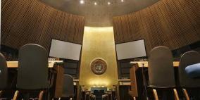 صحيفة: موظفات بالأمم المتحدة تعرضن للتحرش الجنسي