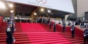 مهرجان كان السينمائي يستقبل ترشيحات الأفلام المُشاركة حتى مارس المقبل