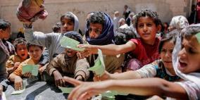حملة تبرعات بقيمة 3 مليون دولار لمساعدة اليمن