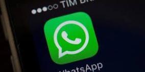 كل ما تحتاج معرفته عن تطبيق واتساب الجديد whatsapp business