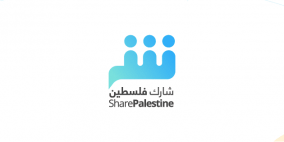 """مؤتمر """"شارك فلسطين"""" ينطلق السبت القادم في رام الله بمشاركة عالمية"""
