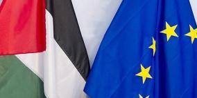 """4 دول أوروبية تنوي الاعتراف بفلسطين رداً على """"إعلان ترامب"""""""