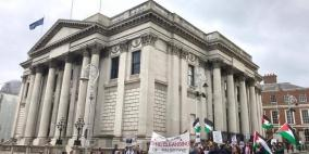 إسرائيل وإغلاق  السفارة في أيرلندا