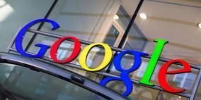 غوغل تمنح مستخدميها خيار تعطيل الإعلانات المزعجة