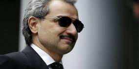 الوليد بن طلال يعود إلى منزله بعد توقيفه لأكثر من شهرين