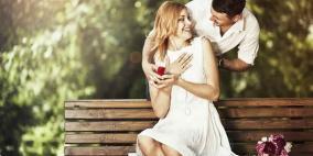 أغرب دراسات عن عالم الحب